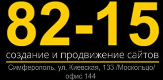 82-15.ru - создание и продвижение сайтов в Крыму